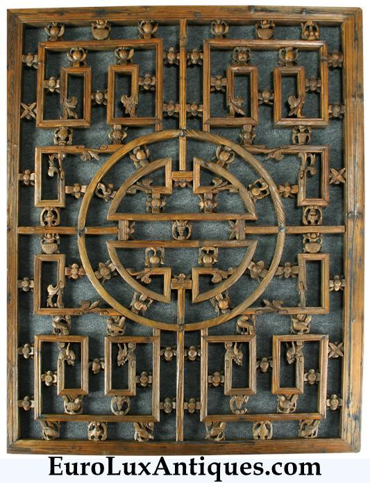 Antique Chinese Window Screen,  circa 1900